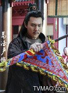 刘正风(姜皓严饰演)