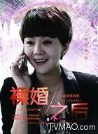黄一琳(王一楠饰演)