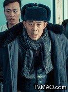 丁战国(侯勇饰演)
