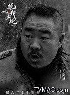 胡大壮(王奕盛饰演)