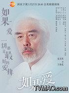 万事成(张双利饰演)