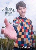 张亮(曹佑宁饰演)