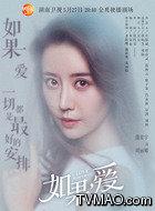 周丽娜(蒲星宇饰演)