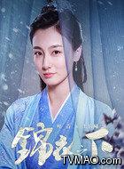 上官曦(叶青饰演)
