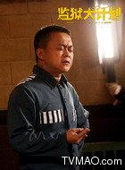 侯德坤(裴魁山饰演)