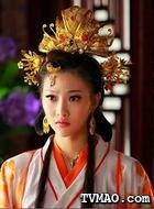 长阳公主(白柳汐饰演)