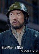 赵疯子(田雨饰演)