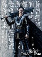 麒零(陈学冬饰演)