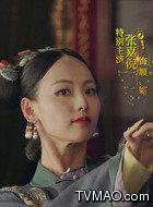 顺嫔(张嘉倪饰演)