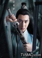 高梦非/青羽(赵东泽饰演)