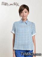 杜凯琪(郭雪芙饰演)