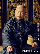 爱新觉罗·哲聿(由立平饰演)