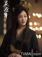 长公主(李小冉饰演)