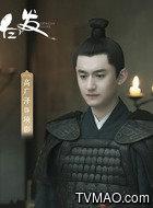 项影(高广泽饰演)
