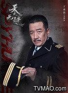 文四益(丁勇岱饰演)