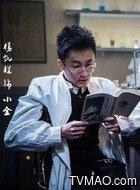 小金(杨凯程饰演)