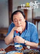 高红兵(倪大红饰演)