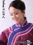 葛大妮(佟丽娅饰演)