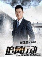 李子杭(林江国饰演)