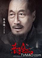 苏信儒(白志迪饰演)