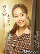 杨丹(张雅蓓饰演)