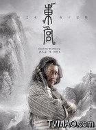 利墩王(赵龙豪饰演)