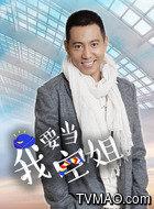 金力(谷智鑫饰演)
