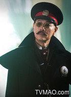 警察厅长(罗家英饰演)