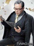 德叔(李立群饰演)