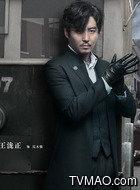 荒木惟(王泷正饰演)