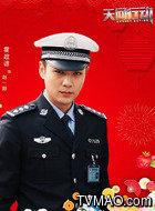 赵一阳(霍政谚饰演)