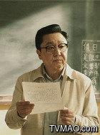 苗宛秋(于谦饰演)