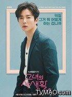 Ryan Gold(金材昱饰演)