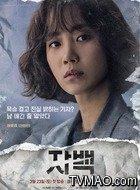 河宥莉(申贤彬饰演)