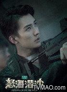 解雨臣(刘学义饰演)