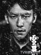 王康浩(张震饰演)