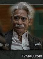 神爷(高雄饰演)