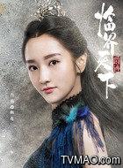 幽花(肖燕饰演)