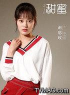 周诗丽(赵思玫饰演)