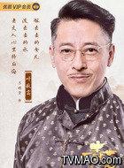 叶秋实(吕颂贤饰演)