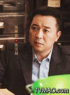 张汉超(张晞临饰演)