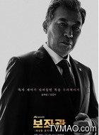 宋熙燮(金甲洙饰演)