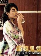 陆永富妻子(黄奕饰演)