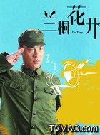 陈新豫(李君峰饰演)