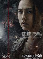姚可仪(姜珮瑶饰演)