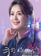 陈琳(杨童舒饰演)