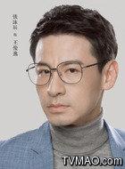 王俊逸(钱泳辰饰演)
