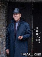 黄瘸子(李成儒饰演)