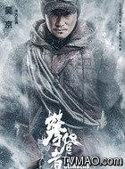 方五洲(吴京饰演)