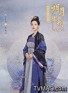 乔慧心(周紫馨饰演)